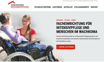 Fachbereich Intensivpflege erhält eigene Homepage